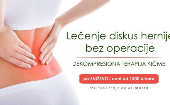 Lečenje diskus hernije bez operacije – dekompresiona terapija kičme